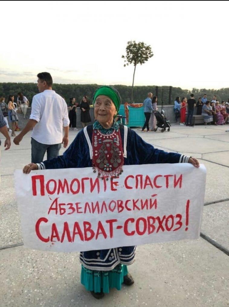 В «Русской медной компании» рассказали о планах по разработке карьера вблизи Банного