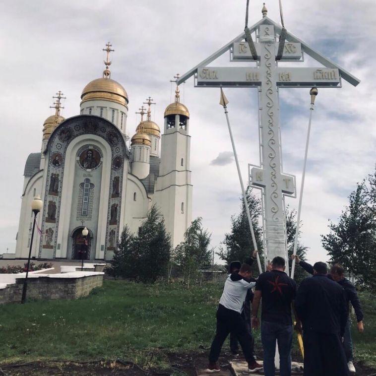 На территории магнитогорской епархии установили поклонный крест