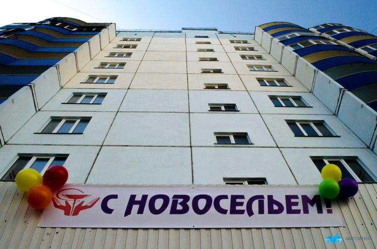 Как россияне распорядились «историческим шансом решить жилищный вопрос»?