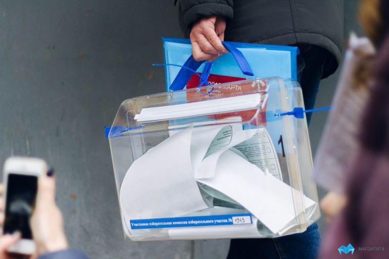 В Челябинской области озвучили явку на выборах 13 сентября