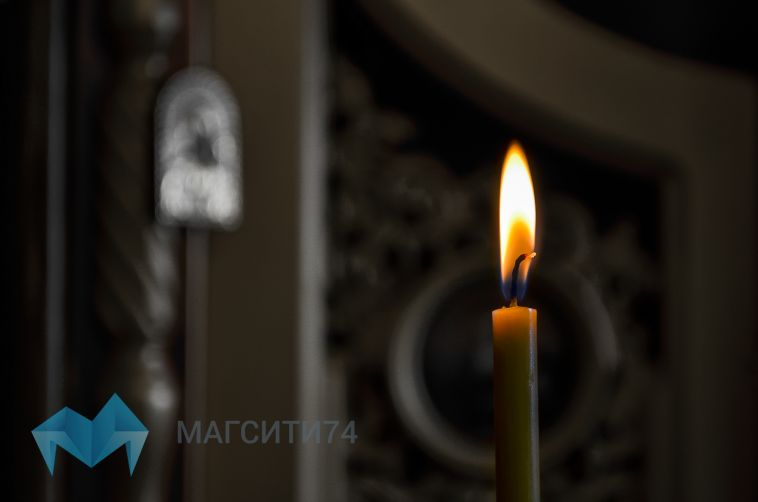 Магнитогорец, пропавший в Липецке три недели назад, погиб