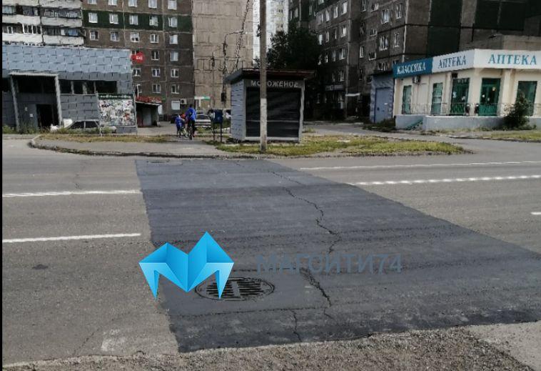 Дорожная революция вМагнитогорске: еще 25 зебр закрасят чёрным