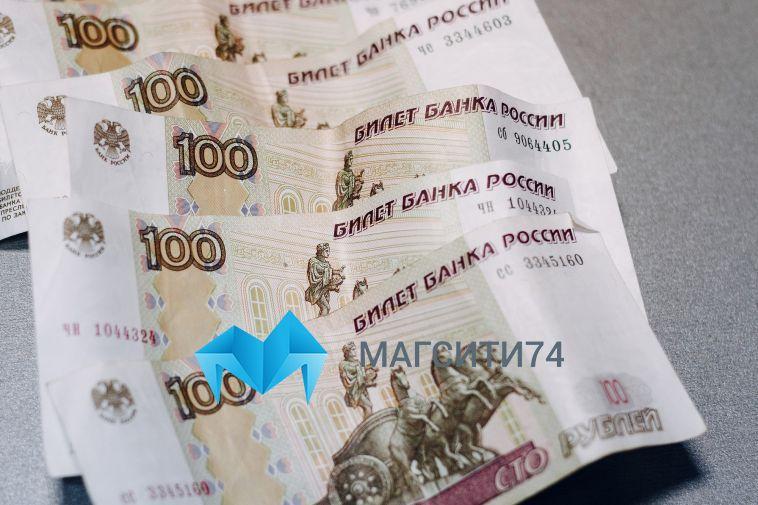 Молодые фельдшеры Челябинской области, вернувшись в своё село, получат по полмиллиона