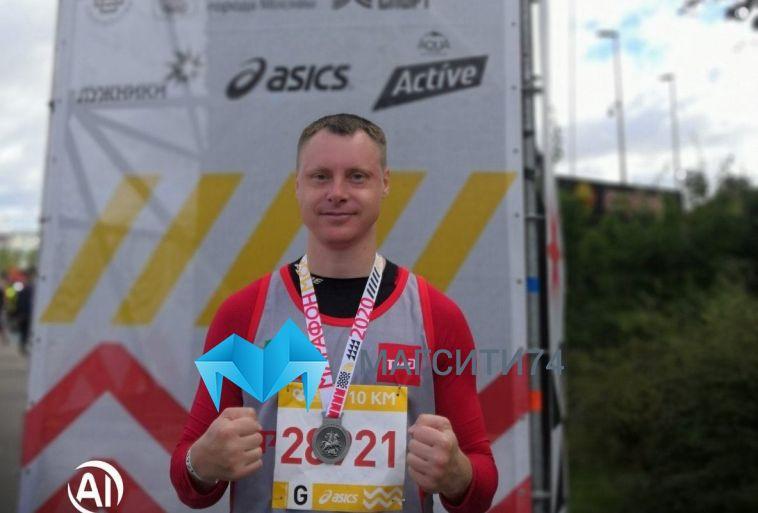 Магнитогорец пробежал по самому центру Москвы среди 10 тысяч участников