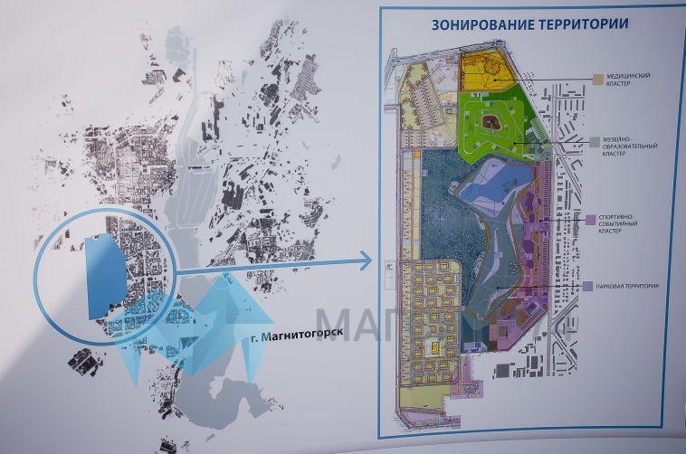 ВМагнитогорске выбирают, кто займётся строительством дороги возле «Притяжения»