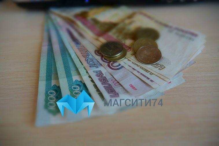 Жительница Магнитогорска оформила кредит почти на 800 тысяч по совету мошенников