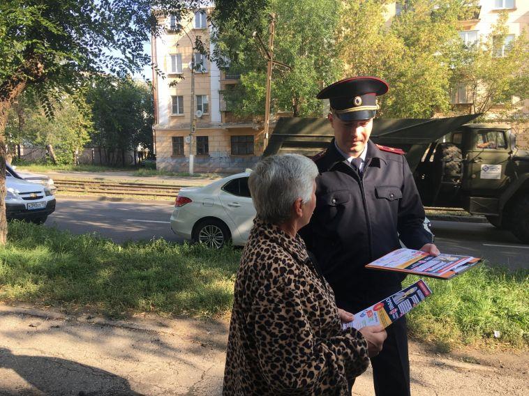 С завтрашнего дня в Магнитогорске стартует профилактическая акция «Ваш участковый»