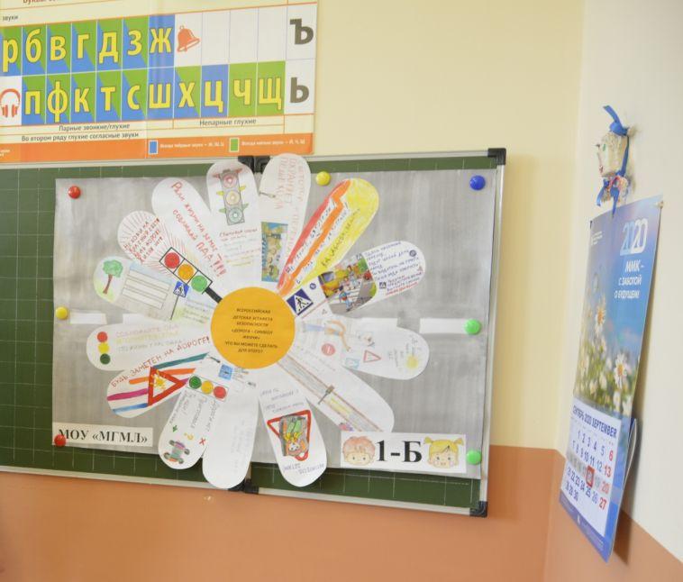 «Дорога – символ жизни».  Школьники Магнитки приняли  участие во Всероссийской детской эстафете безопасности