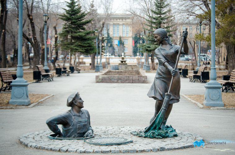 Магнитогорск выиграл 1,2 млн рублей как самый благоустроенный город