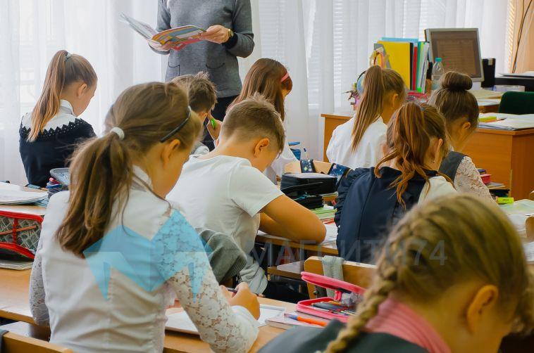 Школы Магнитогорска полностью обеспечили рециркуляторами