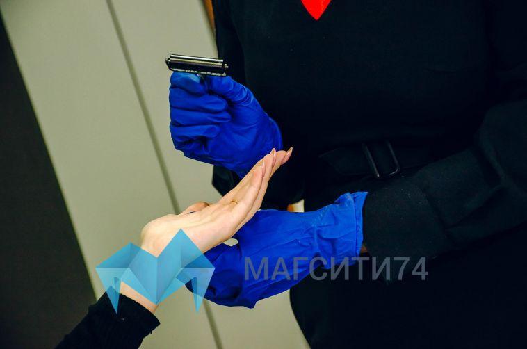 Мошенники вымогают деньги отимени губернатора Челябинской области