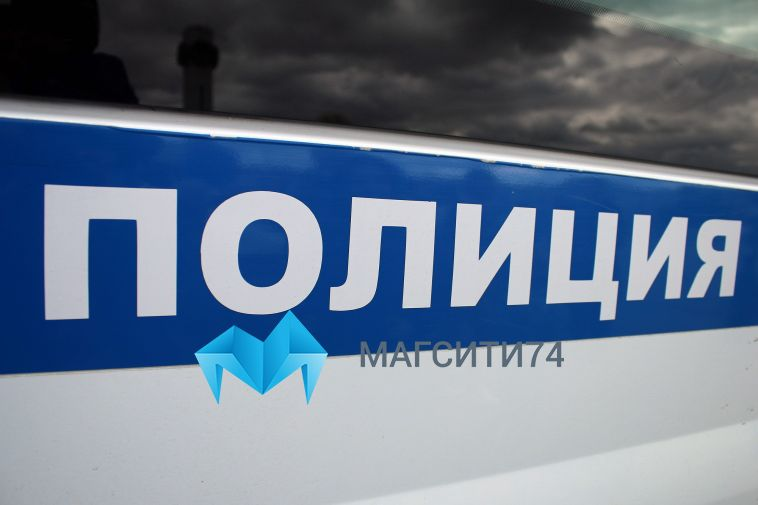 У жительницы Магнитогорска в клубе украли телефон