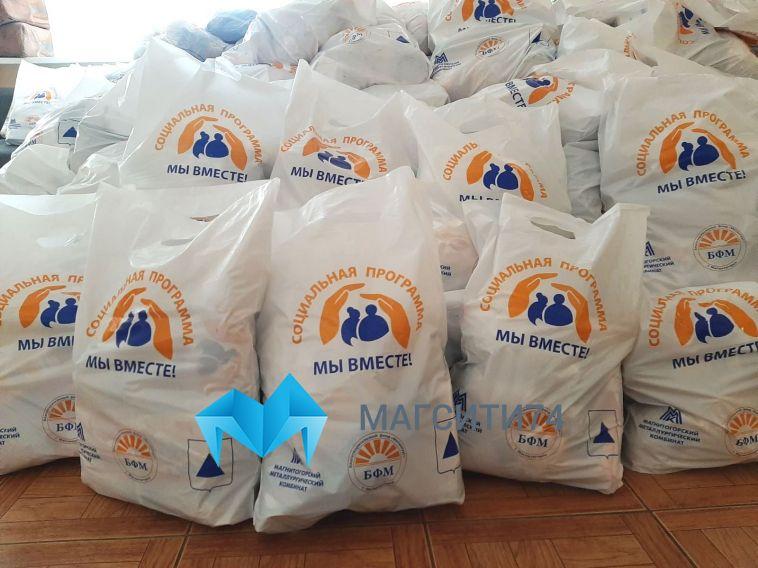 Свыше 173 млн рублей поступило на счет благотворительной программы «Мы вместе»