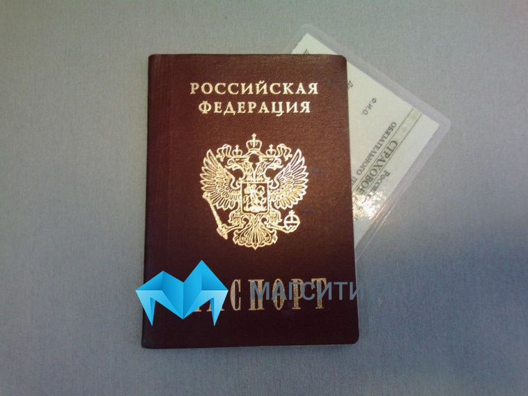 В Магнитогорске задержали мужчину с поддельным паспортом
