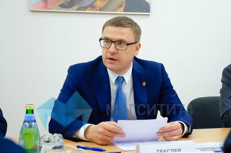 Губернатор Челябинской области обратился кжителям региона