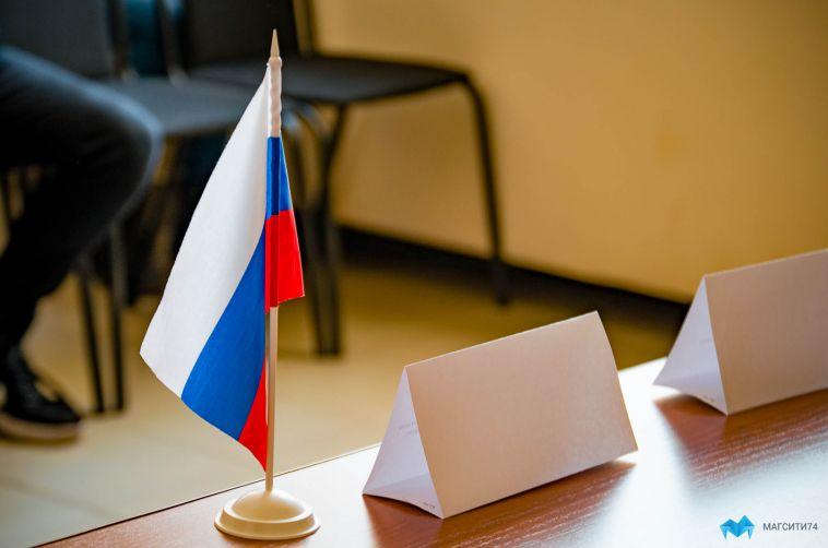Стартовал набор кадров вглавное управление молодежной политики Челябинской области