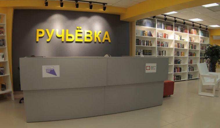 Магнитогорцам предлагают оценить библиотеку нового поколения