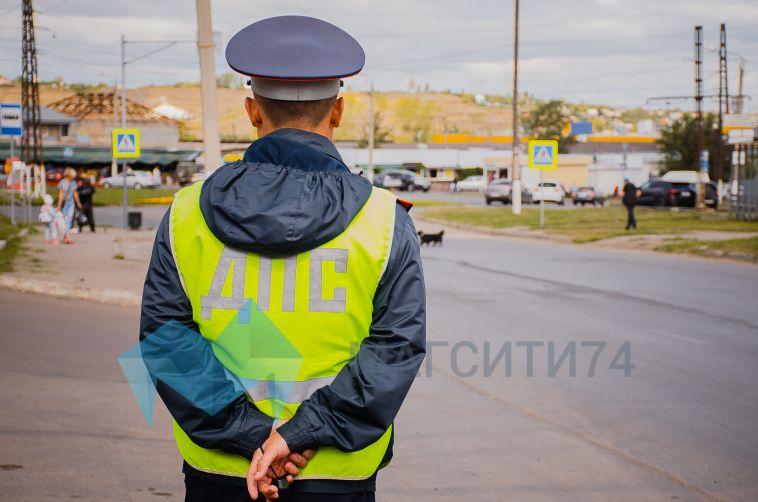 В Магнитогорске состоялся рейд по профилактике наездов на пешеходов