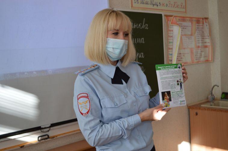 Госавтоинспекция провела тематический урок безопасности для школьников Магнитогорска