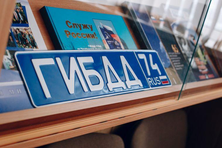 УГИБДД Челябинской области сообщило осбое вработе спорталом Госуслуг
