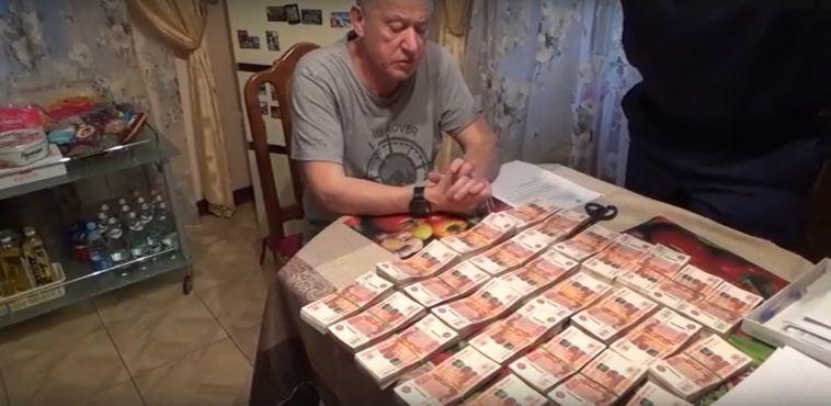 ФСБ обнародовала видео обыска вдоме уТефтелева