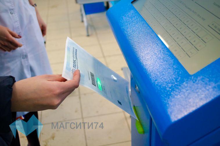 Жительницу Агаповского района отправили проходить КТза200км отМагнитогорска