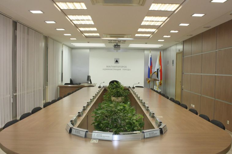 В Магнитогорске ликвидировали два муниципальных предприятия