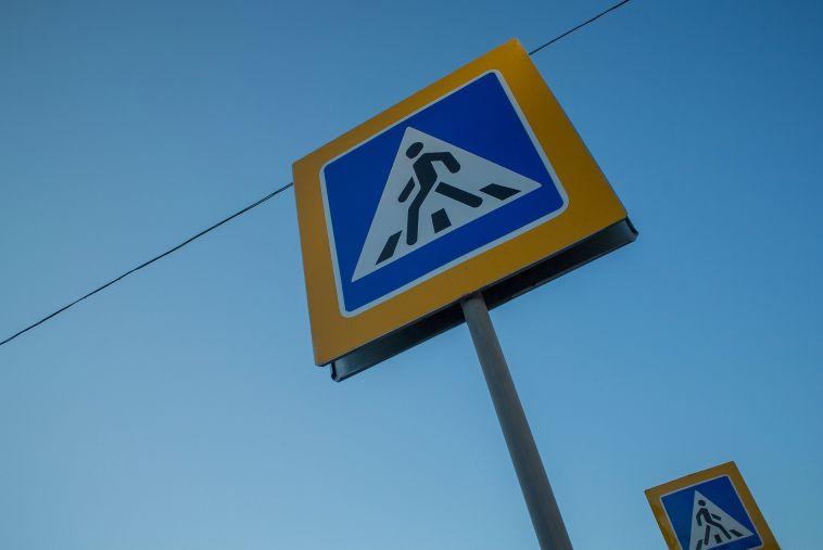 В Магнитогорске водитель отвлекся от дороги и сбил пенсионера