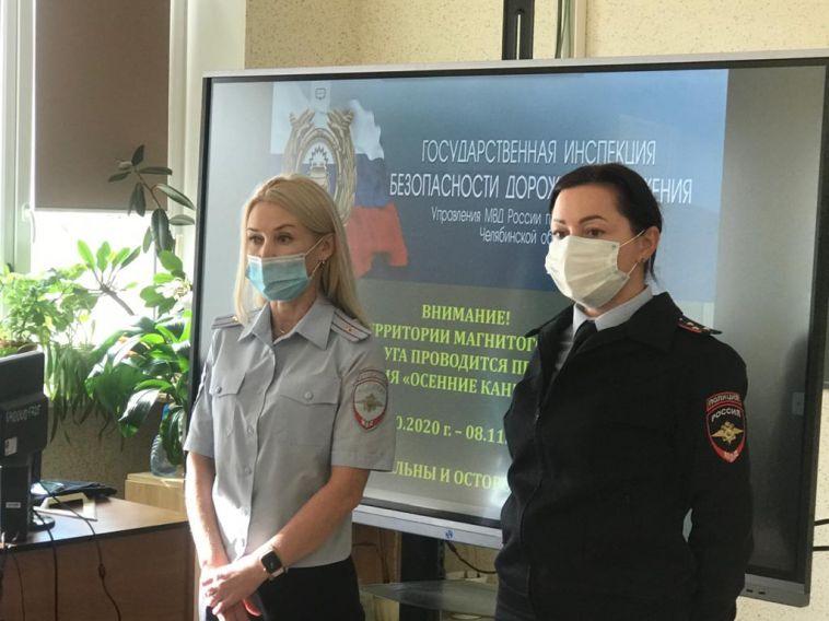 Госавтоинспекция провела встречи с учениками перед осенними каникулами