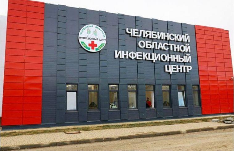 Новую инфекционную больницу подготовили к приёму пациентов