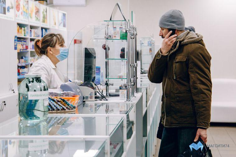 НаЮжном Урале COVID-19 болеют более 7 тысяч человек