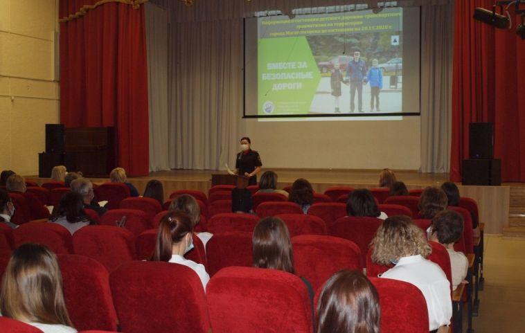 В Магнитогорске Госавтоинспекция провела межведомственное совещание