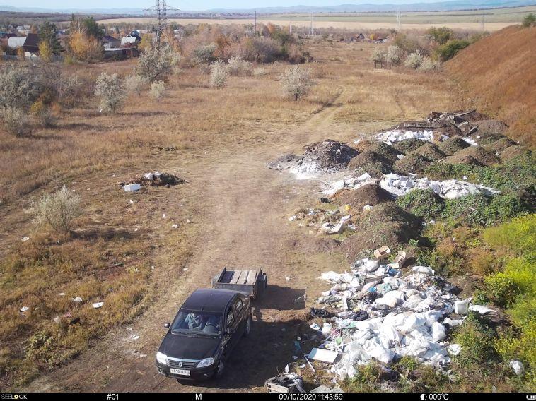 ВМагнитогорске установили ловушки для тех, кто мусорит
