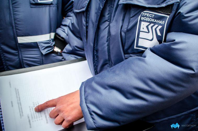 Жители Магнитогорска за воду и отопление задолжали более миллиарда рублей