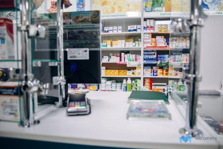 Магнитогорцы через налоговую могут вернуть до 15 тысяч с покупки лекарств