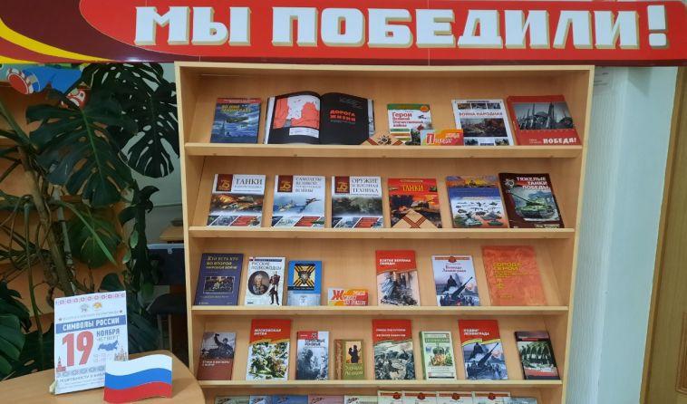 Юные читатели Магнитогорска выступили на всероссийской олимпиаде