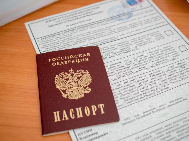 ВЧелябинской области одобрили поправки оголосовании внесколько дней