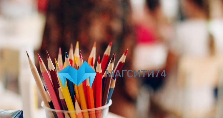Росстат запустил конкурс детских рисунков, посвященный переписи населения