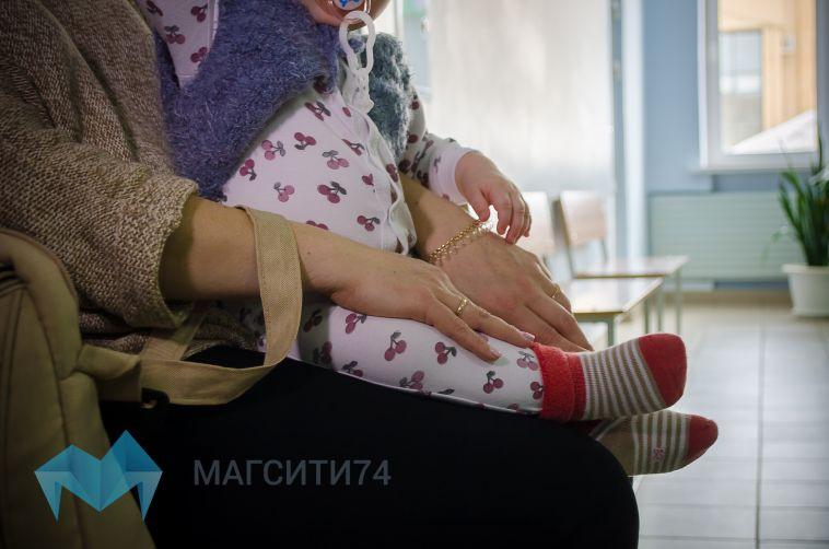 В детских поликлиниках Челябинской области начали выдавать бесплатные каши для малышей