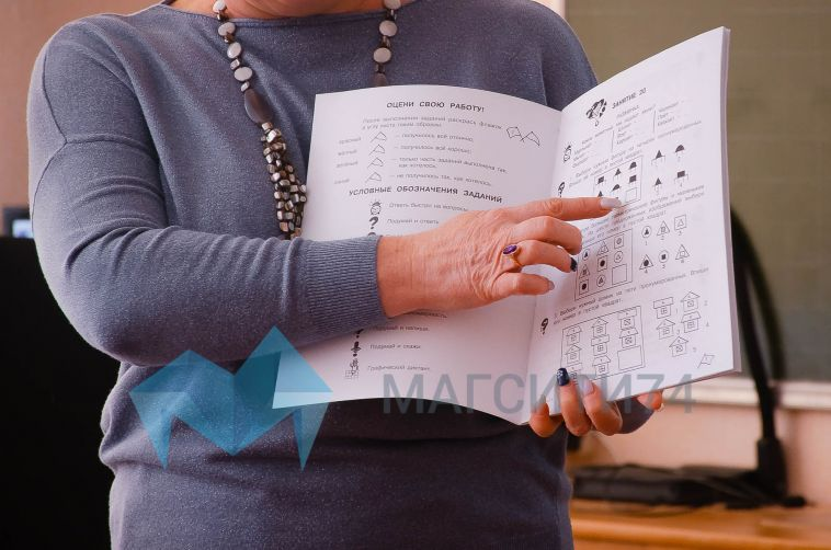 В Минобрнауки рассказали, планируют ли ввести дистант в школах Южного Урала
