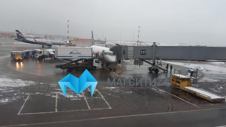 Из-за непогоды вМоскве рейс вМагнитогорск задерживается