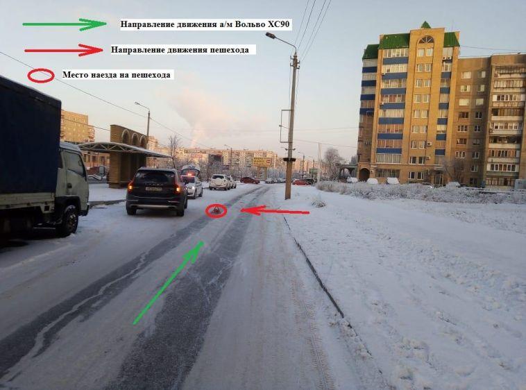 ВМагнитогорске школьницу внаушниках сбила машина