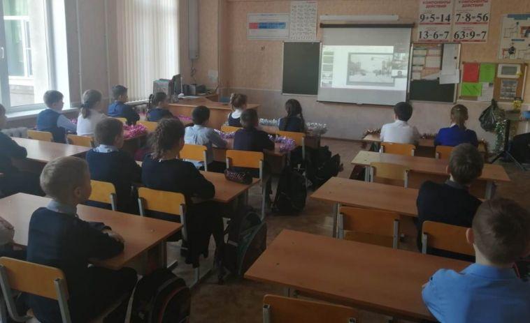 Сотрудники ГИБДД стали встречаться сошкольниками ионлайн