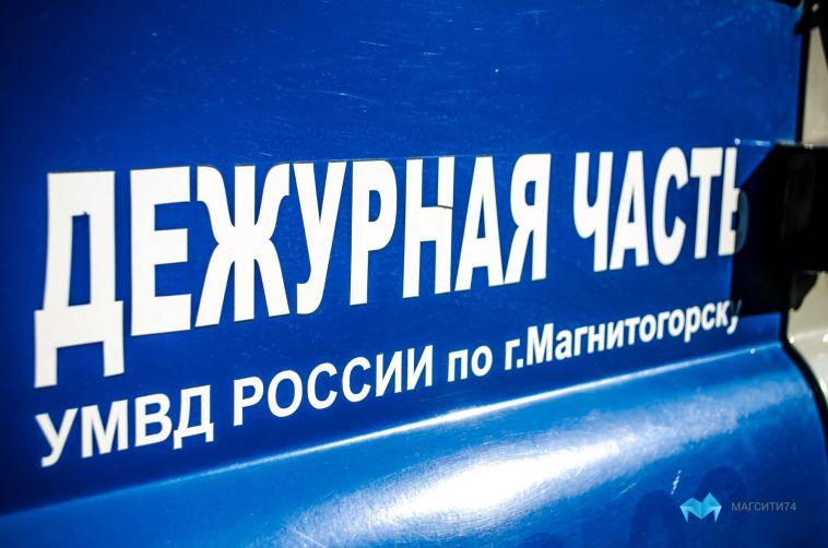 ВМагнитогорске обнаружили труп мужчины накрыльце здания
