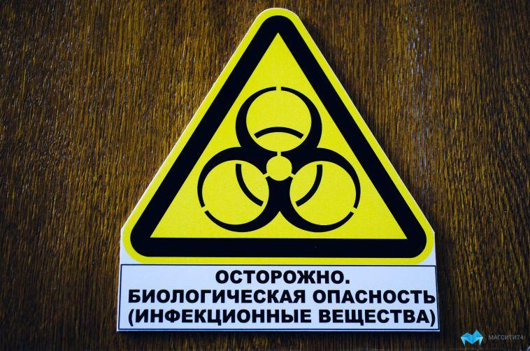 ВИндии более 300 человек заболели неизвестной болезнью