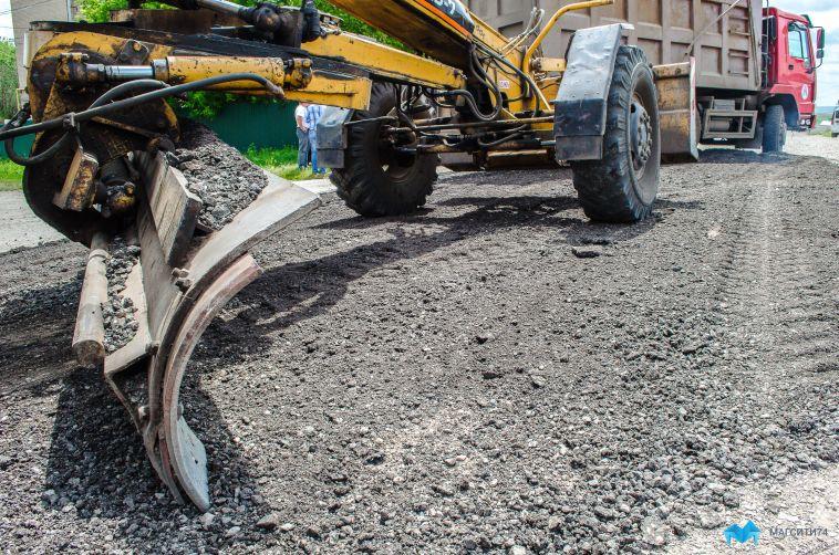 ВМагнитогорске запланировано строительство двух дорог