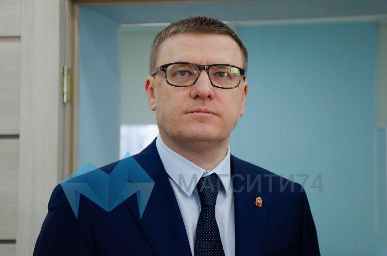 Губернатор Челябинской области подведёт итоги 2020 года