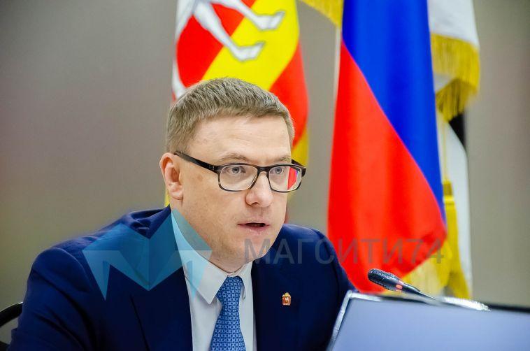 Губернатор Челябинской области дал новогодние поручения главам