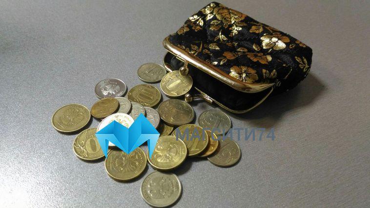 Пенсионерам Челябинской области январскую пенсию доставят вовремя