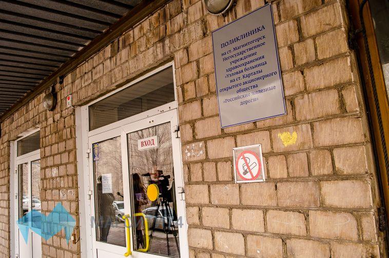 Поликлинику на 12 участке присоединили к горбольнице №2